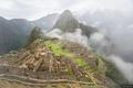 Salkantay Trek to Macchu Picchu, Peru