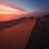 Cerro Dragon Sunset print