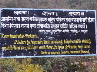 Annapurna Range, Himalaya, Nepal