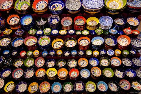 Grand Bazaar Bowls