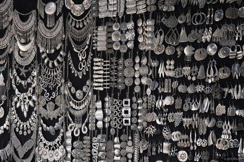 Mostar Jewelry