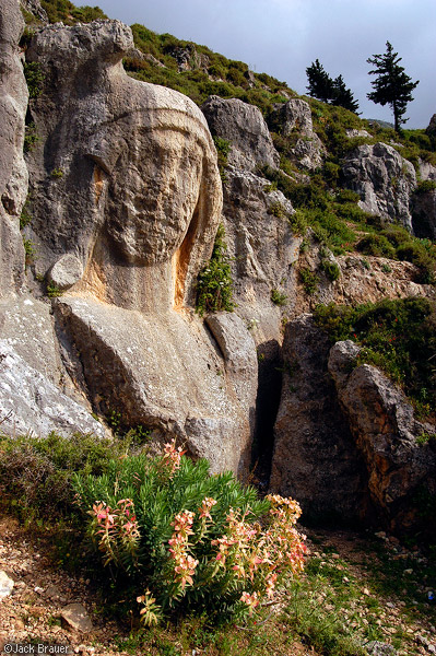 Antakya Turkey  City new picture : rock carving, Antakya, Turkey, photo