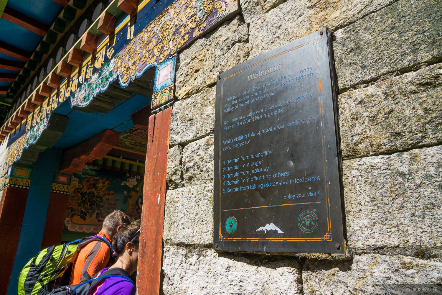 """At the official gateway to Sagarmatha National Park, this sign says:  """"While visiting this special area, visitors are encouraged..."""